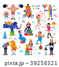 Circus people vector acrobat or clown and trained 39258321