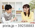 旅行を計画する親子 39258883