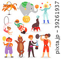 Circus people vector acrobat and clown with 39261937