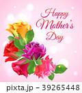 お母さん バラ 花束のイラスト 39265448