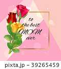 お母さん バラ 花束のイラスト 39265459