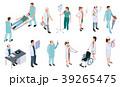 メディカル 医療 ナースのイラスト 39265475