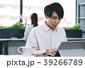 カジュアルビジネスイメージ 39266789