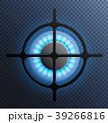 ほのお 炎 ガスのイラスト 39266816