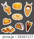 ワッフル シュガー 洋菓子のイラスト 39267177
