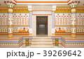 古代遺跡 39269642