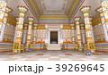 古代遺跡 39269645