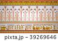 古代遺跡 39269646