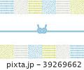 水引 熨斗紙 装飾のイラスト 39269662