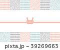 水引 熨斗紙 装飾のイラスト 39269663