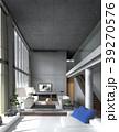 Architecture_0001 39270576