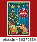 Funny cartoon dog.Christmas vector illustration. 39270830
