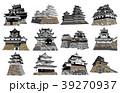 日本の城現存天守 39270937