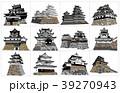 日本の城現存天守 39270943