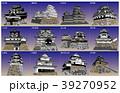 日本の城現存天守青空バック 39270952