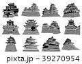 日本の城現存天守白黒 39270954