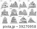 日本の城現存天守白黒2 39270958