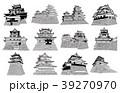 日本の城現存天守銀 39270970