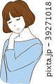 痛い 女性 肩こりのイラスト 39271018