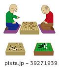 将棋を指す二人の老人 39271939