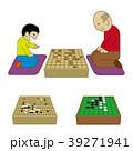 将棋を指す子供と老人 39271941