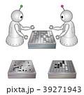 将棋を指す2体のロボット 39271943