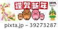 バナー 年賀状素材 猪のイラスト 39273287