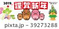 バナー 年賀状素材 猪のイラスト 39273288