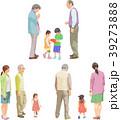 全身 白バック 三世代のイラスト 39273888
