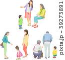 全身 白バック 三世代のイラスト 39273891