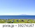 北海道 風景 稚内の写真 39274167