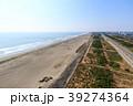 風景 九十九里 海岸の写真 39274364