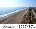 風景 九十九里 海岸の写真 39274371