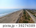 風景 九十九里 海岸の写真 39274389