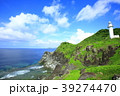 石垣島 海 灯台の写真 39274470
