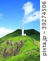 石垣島 灯台 岬の写真 39274506