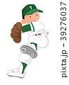 野球、ボールを投げている男の子。 39276037