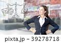 女の人 女性 ビットコインの写真 39278718