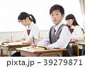 勉強 教育 女性の写真 39279871