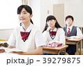 勉強 教育 女性の写真 39279875
