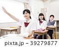 学校 教室 生徒 教育 勉強 39279877