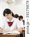 授業 勉強 中学生の写真 39279879