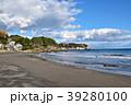 今井浜海岸とビーチ 39280100