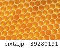 Yellow honeycomb background texture. Honey cells 39280191