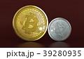 シルバー ビットコイン コインのイラスト 39280935