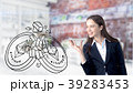 仮想通貨 金融 銀行業の写真 39283453