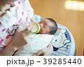 ミルク 赤ちゃん 親子の写真 39285440
