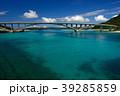 風景 阿嘉島 海の写真 39285859