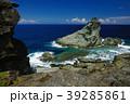石垣島 御神崎 海の写真 39285861