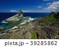 風景 石垣島 御神崎の写真 39285862